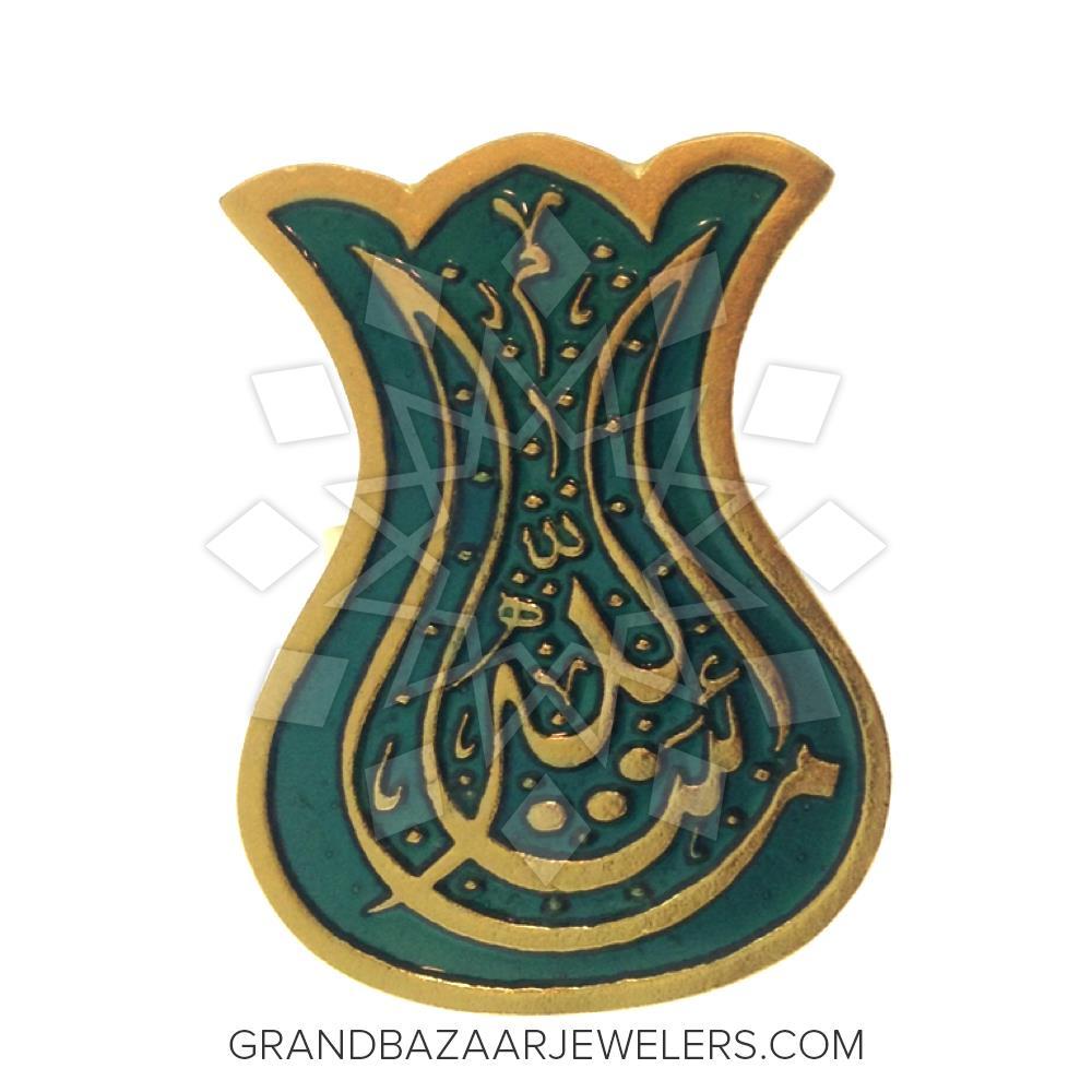 Arabic Calligraphy Writing Rings Gbj267rg12634