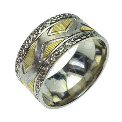 Wedding Jewelry Rings